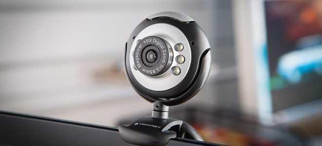 Как превратить веб-камеру в камеру видеонаблюдения